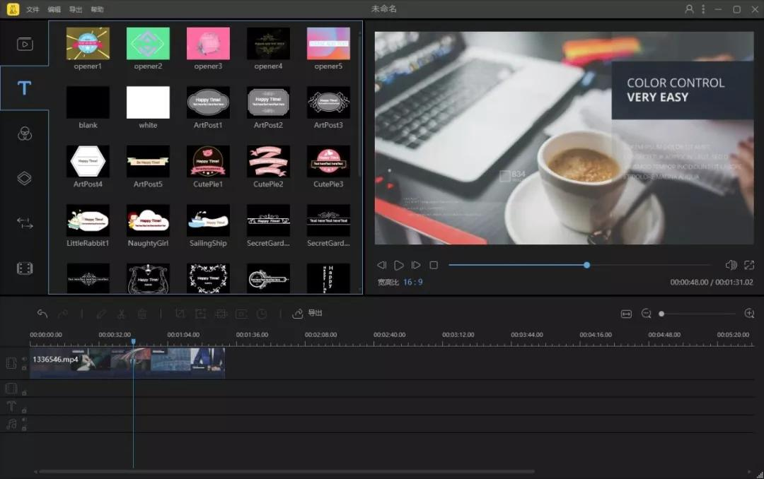 剪辑视频的软件哪个好(首选这8款免费剪辑app)