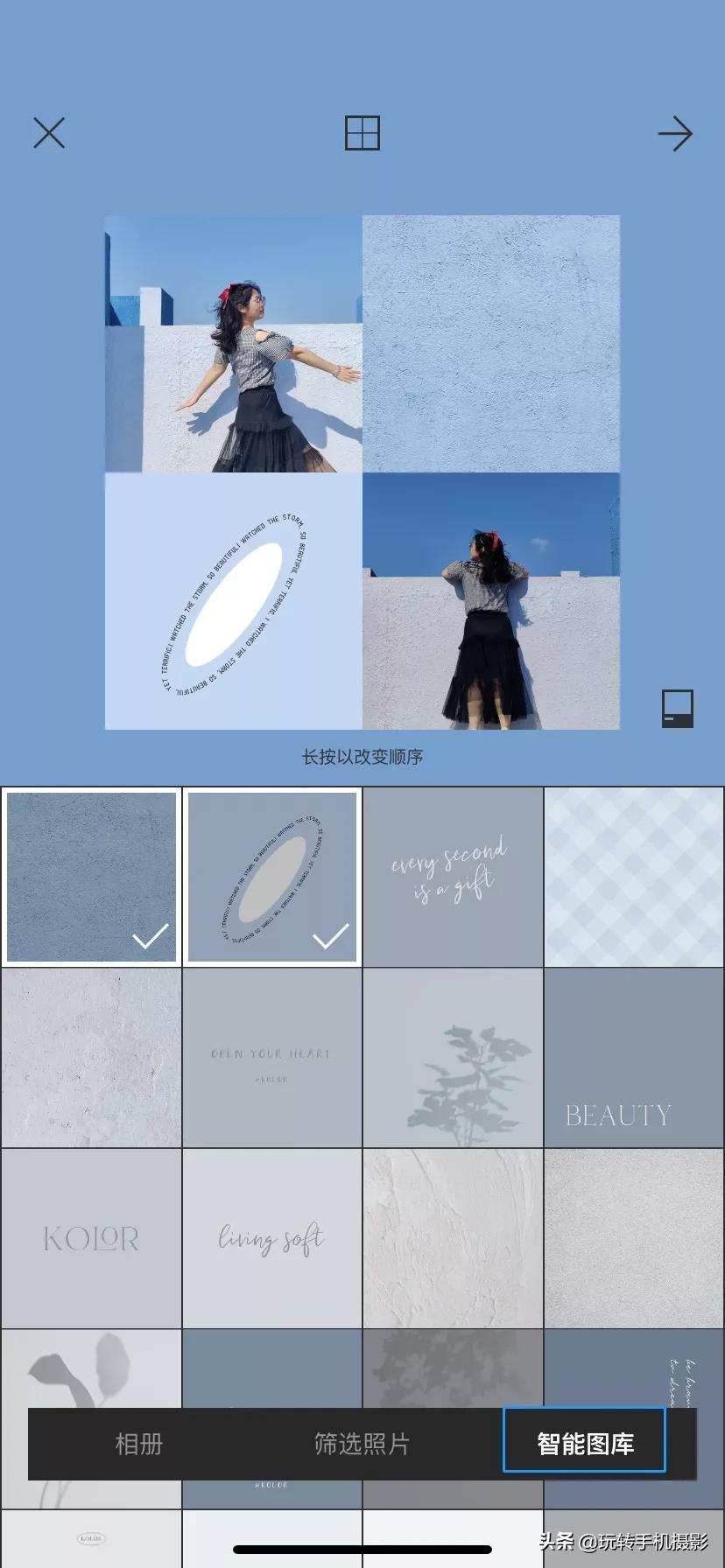 视频照片拼接软件哪个好(最实用的7个拼图软件)
