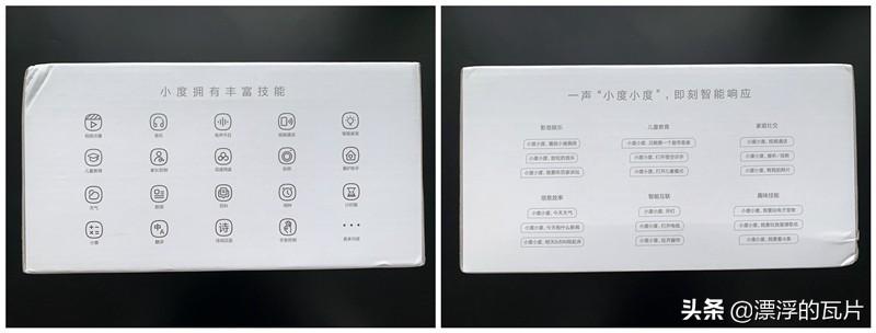 小度智能屏x8有哪些功能(小度在家智慧屏X8使用体验)