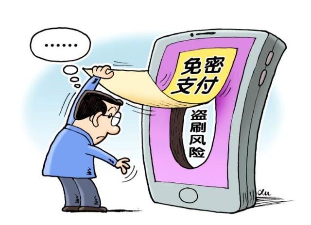 微信免密支付在哪里设置(关闭免密支付的安全教程)