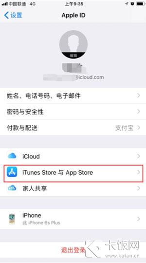 如何解除苹果手机自动扣费(一键取消自动订阅自动续费)