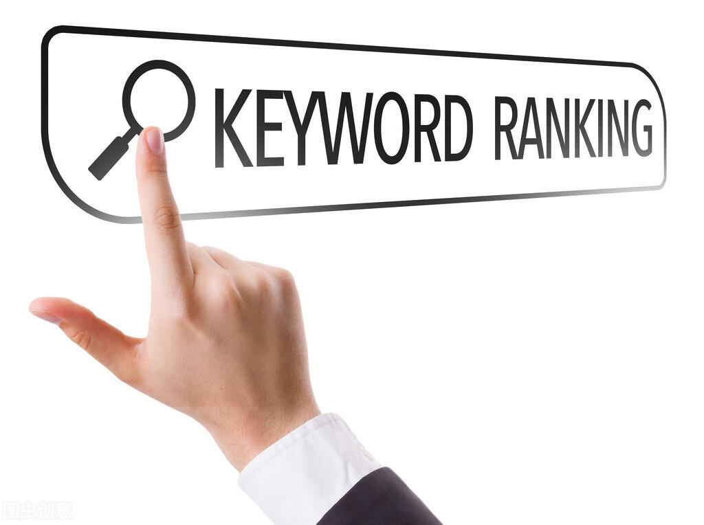关键词优化渠道和方式(有效优化关键词的2种方法)