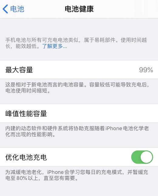 苹果手机无限重启是什么原因(N次自动重启原因及解决方法)