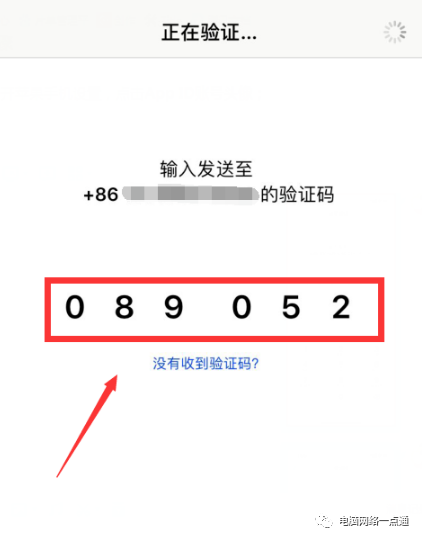 苹果id怎么更换绑定手机号(更换ID绑定手机号码的步骤)
