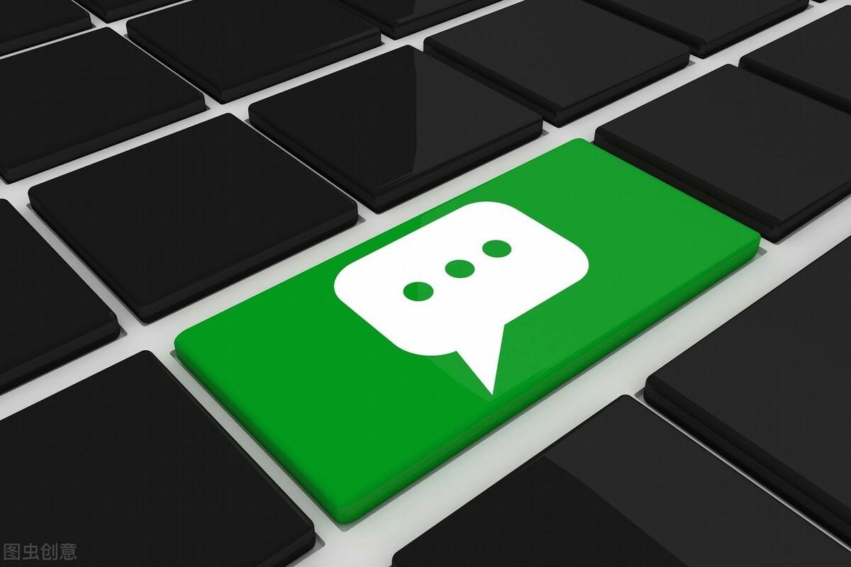 微信如何举报人封号(投诉微信好友的5个步骤)