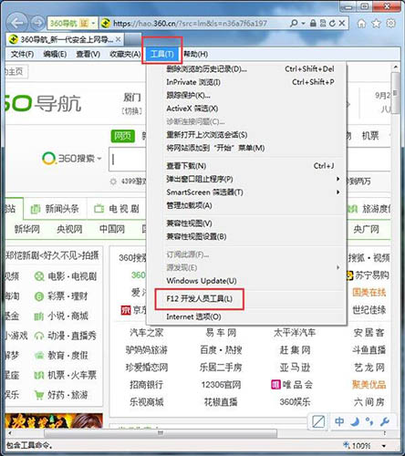 浏览器兼容性视图设置在哪里(图解浏览器兼容性设置方法) - 长城号