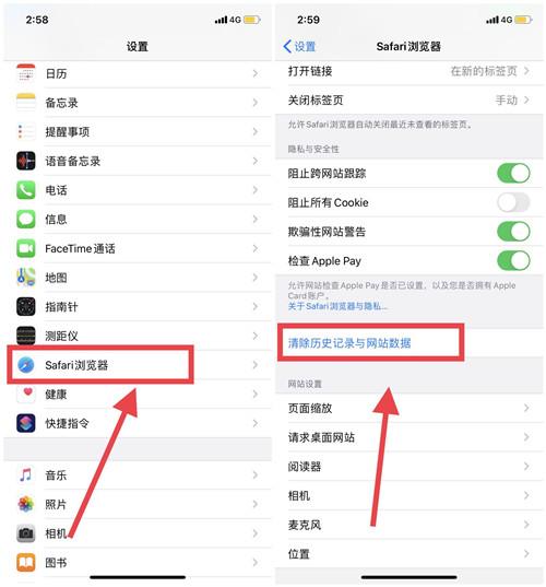 苹果手机清理垃圾怎么弄(解决iPhone卡死和垃圾清理方法)