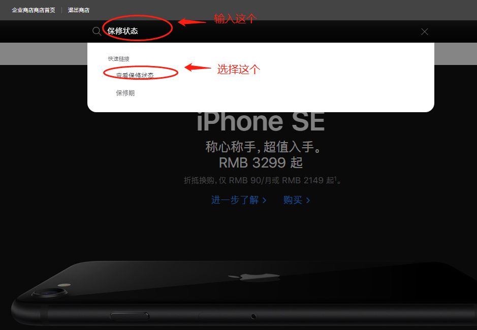 怎么看苹果手机激活时间(一键查看苹果手机激活时间)