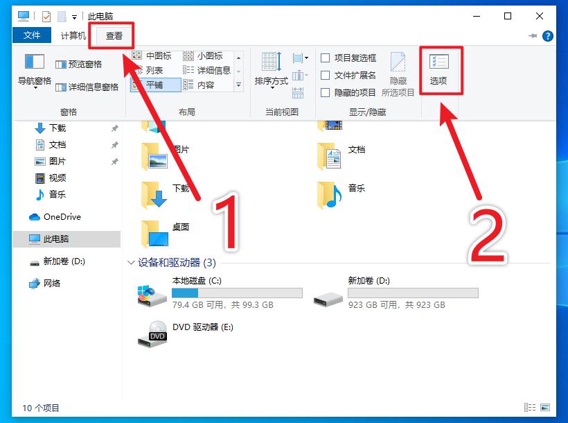 电脑怎么清理浏览器缓存(删除浏览器垃圾的方法)