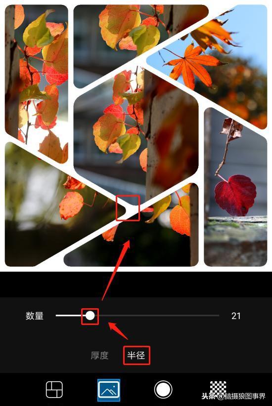 怎么把两张照片合成一张照片(合成多张照片的技巧)