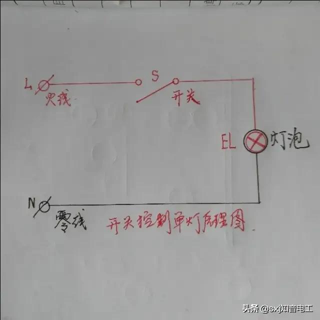 家用220电表怎么接线图解(图解220∨交流电路接线原理图)