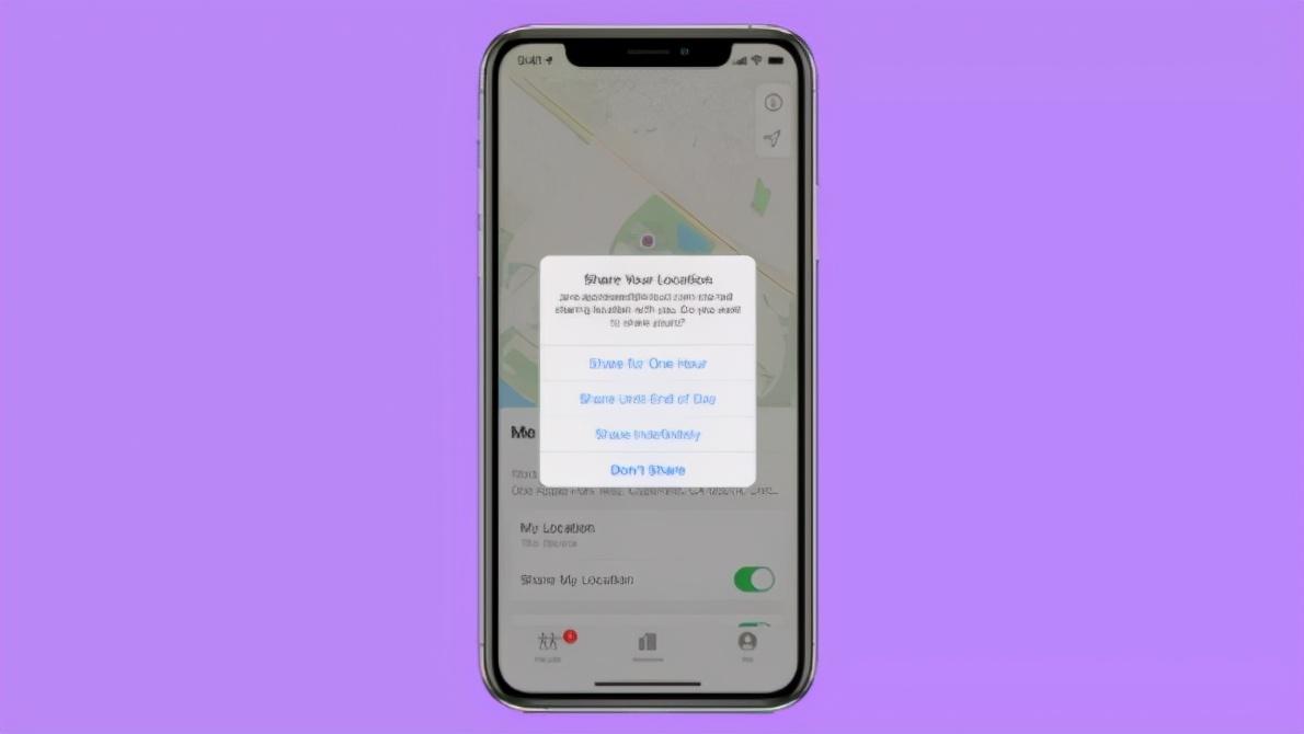 苹果手机位置共享怎么使用(苹果共享功能操作设置)