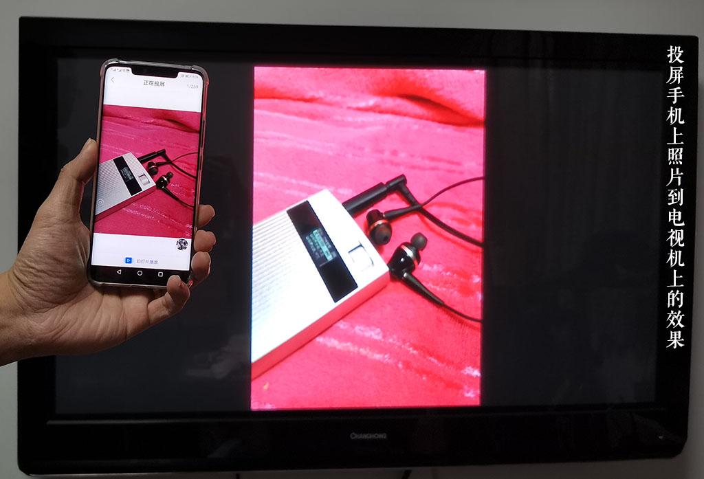 移动电视盒子怎么连接电视(电视盒子连接方法)