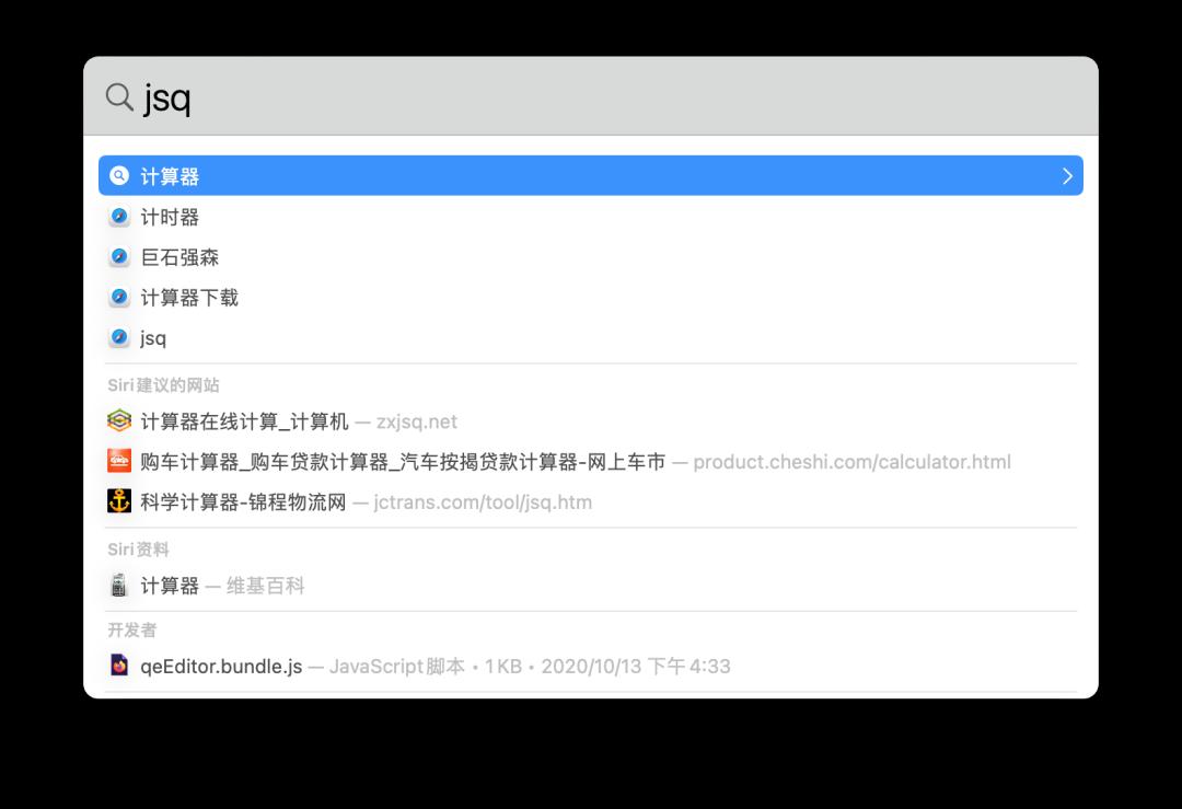 苹果免费清理垃圾的软件(2款免费清理神器)