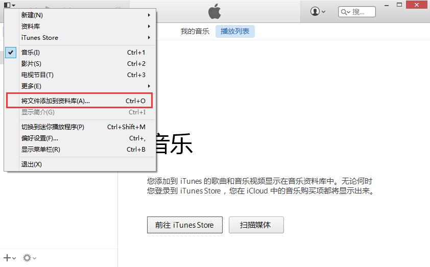 苹果手机如何设置来电铃声歌曲(一分钟换自己想要的铃声步骤)