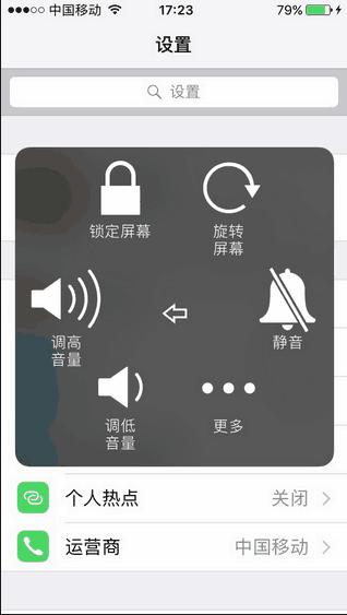 苹果手机放歌没有声音是什么意思(扬声器无法正常工作的修复方法)