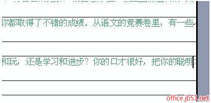 word怎么换行对齐(教你自动换行的操作)
