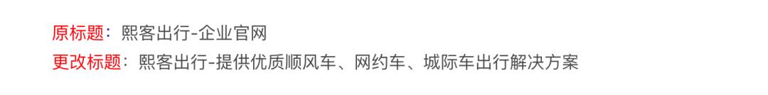 seo营销方法特点(新手做seo增长策略盘点)