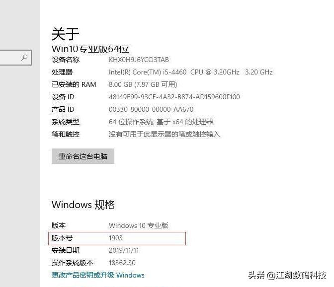 win10专业版激活工具怎么使用(windows10永久激活神器推荐)
