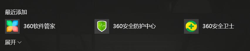 360杀毒软件是系统软件吗(操作系统是最基本的系统软件解说)