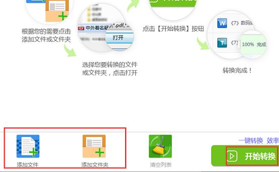 WPS如何把多个pdf合并成一个pdf(合并pdf文件最简单的方法)