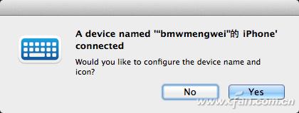 苹果键盘怎么连接电脑显示不可用(教你苹果无线键盘使用)