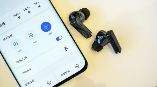 华为无线蓝牙耳机怎么连(使用各型号蓝牙耳机的连接方法)