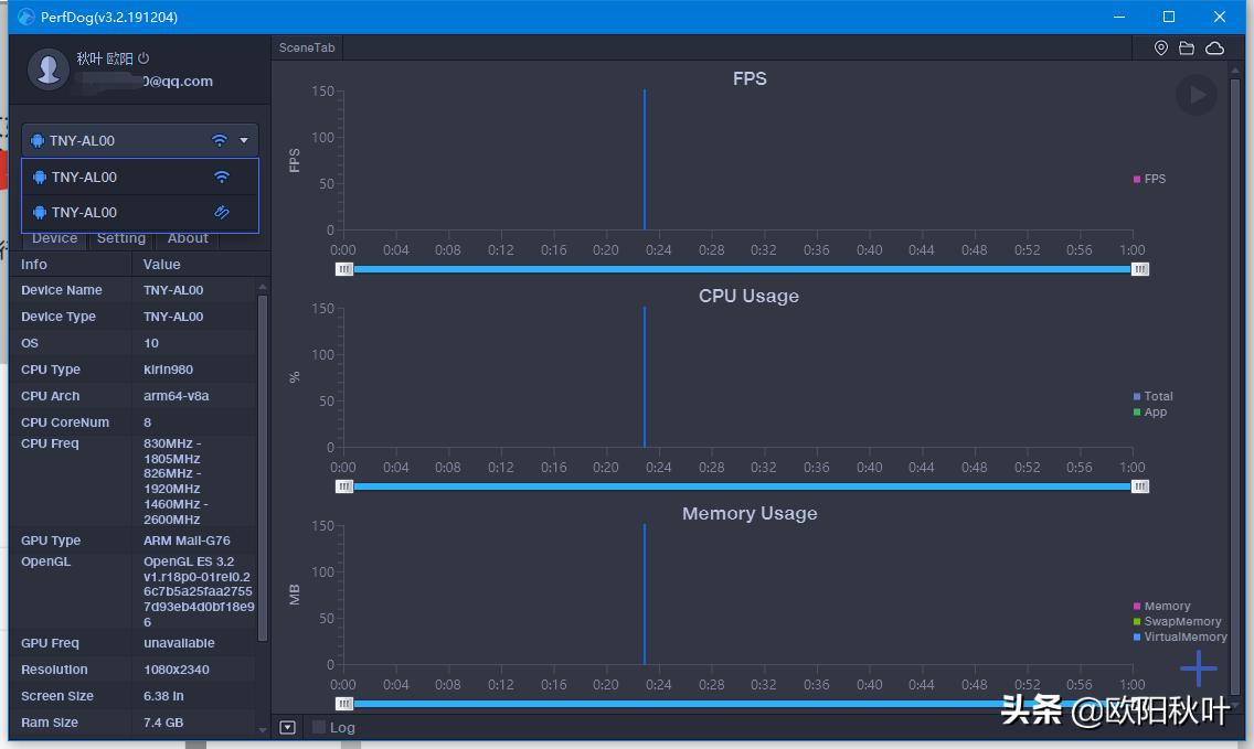 fps软件怎么用(手机游戏fps测试工具推荐)