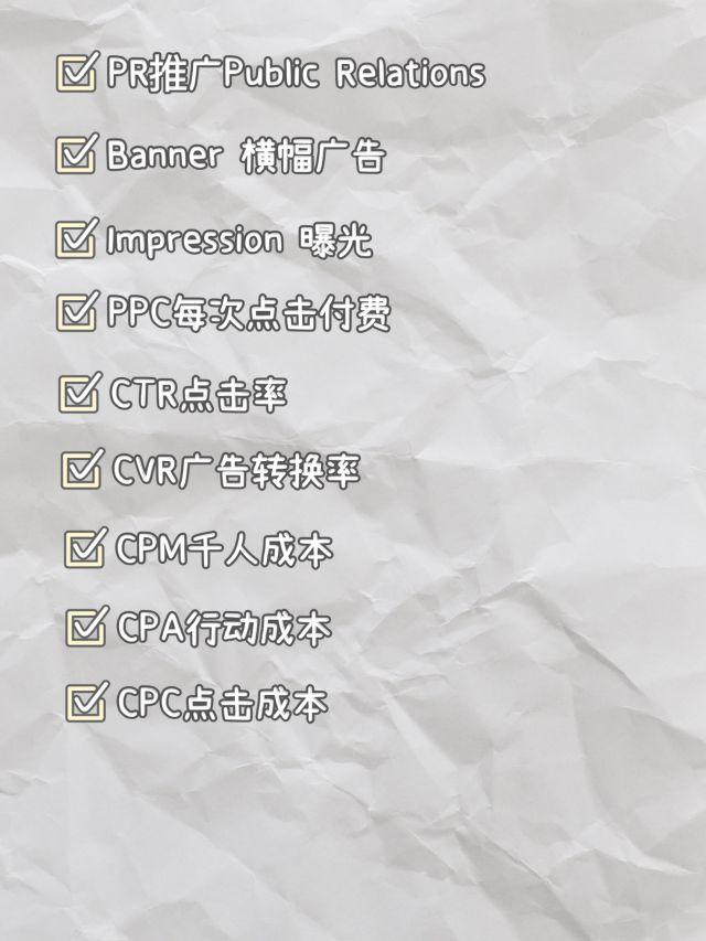 线上营销方式主要有哪些(见效最好的9种营销方式)
