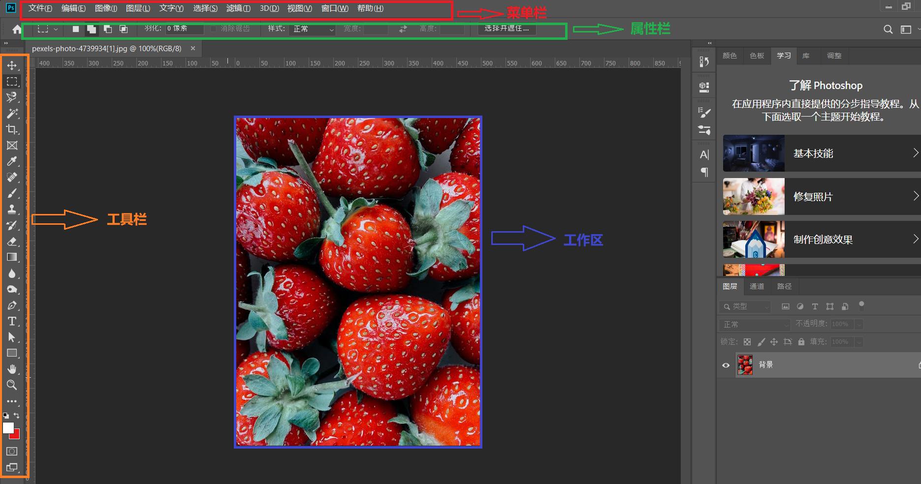 如何修改图片像素大小(ps修改证件照像素步骤)