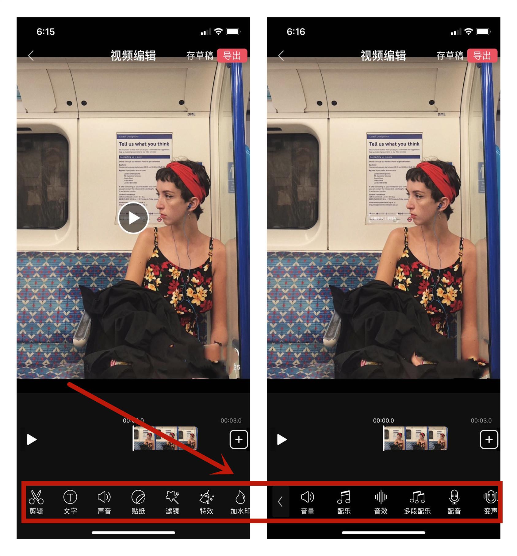 手机屏幕录制怎么操作(不同智能手机录屏功能使用大全)