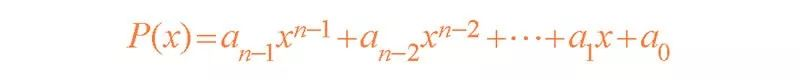 crc校验码计算(详解crc校验算法原理及实现)