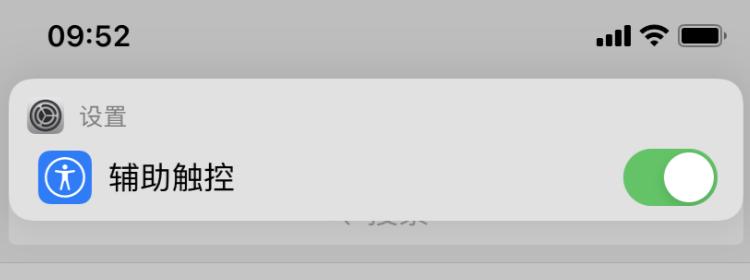 iphonex强制关机重启没反应(苹果强制关机的方法)