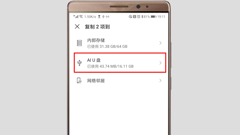下载电视剧怎么下载到u盘(电视下载到u盘的设置方法)
