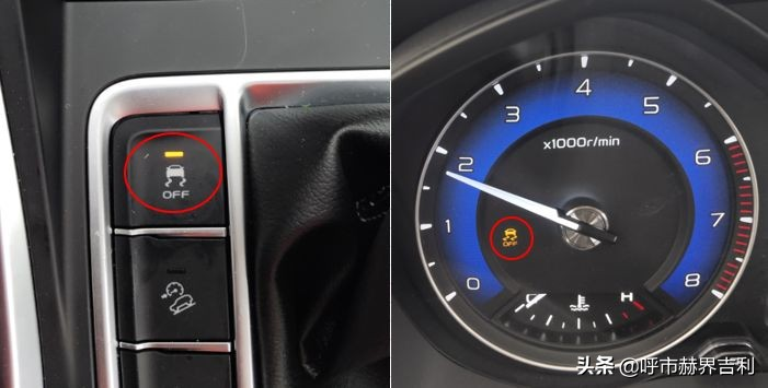 汽车esc系统故障是什么意思(esc故障打不着火解决技巧)