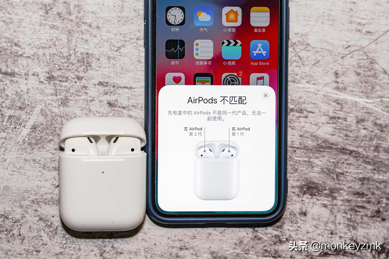 airpods有线充电和无线充电区别在哪(购买airpods2功能介绍)