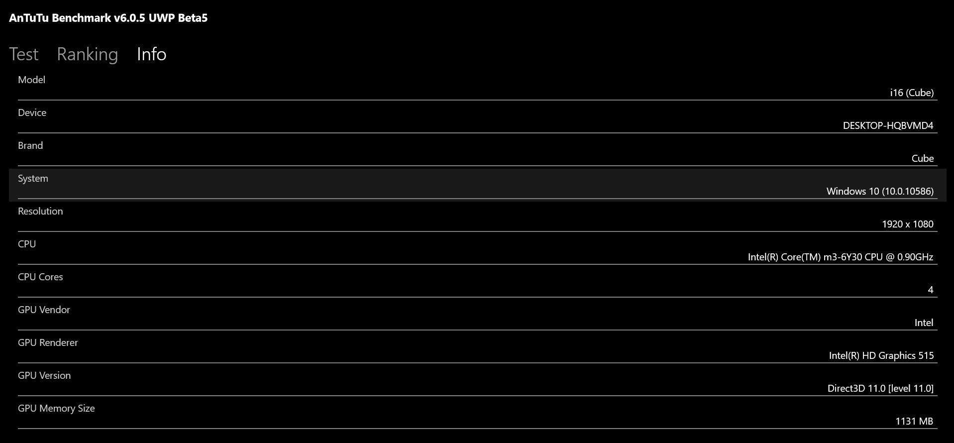 酷比魔方i7手写版参数(实测酷比魔方i7几个版本的性能)