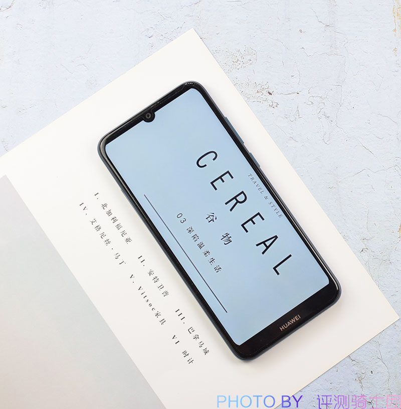 华为9e手机怎么样(详解华为畅享9e处理器相关问题)