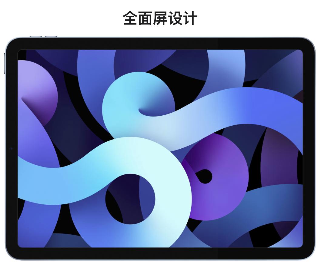 ipadair屏幕尺寸是多少(讲解苹果ipad和air对比)