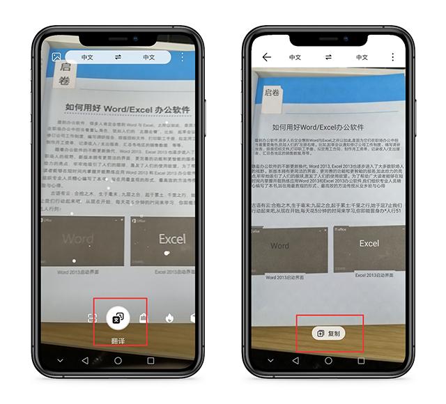华为手机文件扫描怎么操作(扫描功能操作方法)