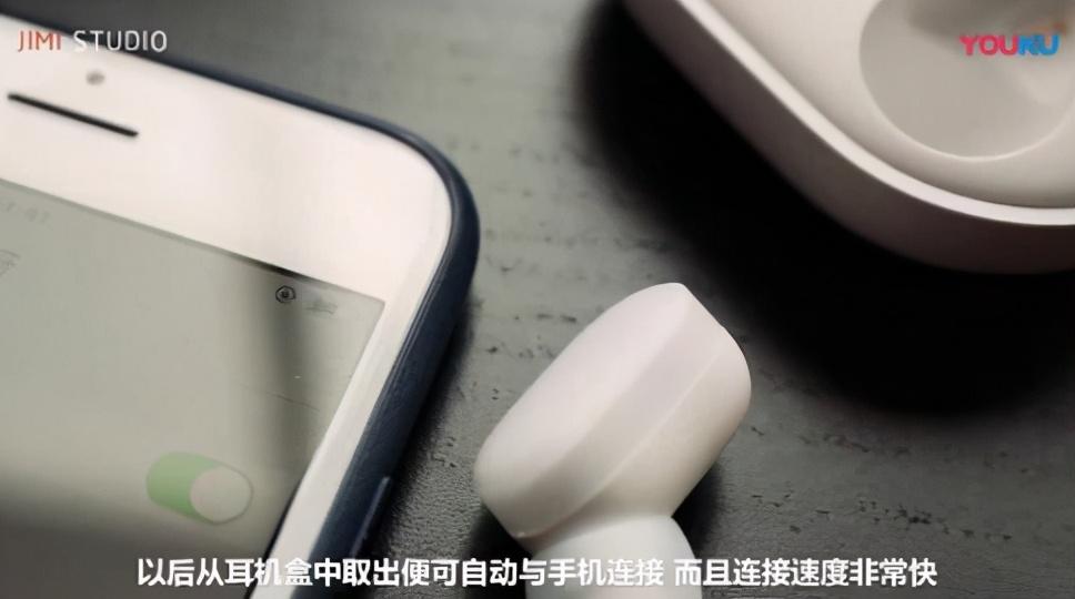 小米蓝牙耳机青春版使用说明(小米Airdots青春版报价和测评)