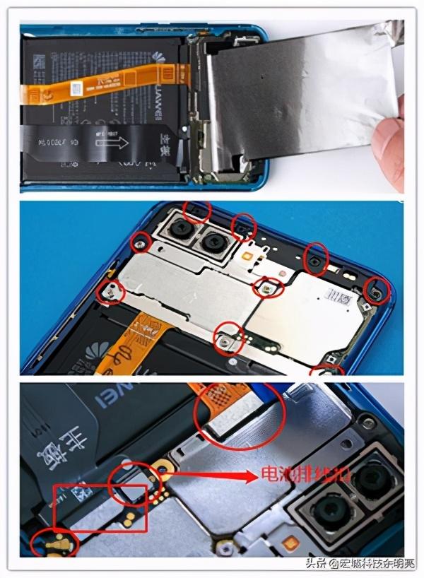 华为手机换电池在哪里换比较好(详解华为手机拆电池技巧)
