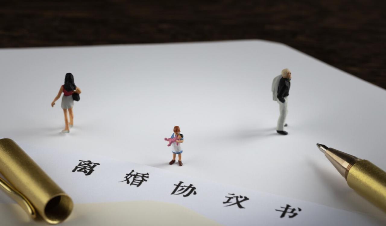 协议离婚的程序怎么走(不走弯路的协议离婚流程解说)