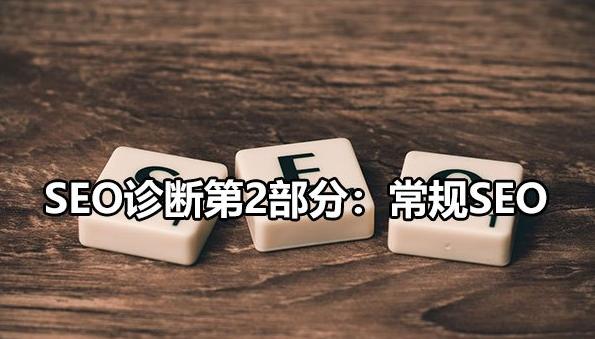 金皇朝注册
