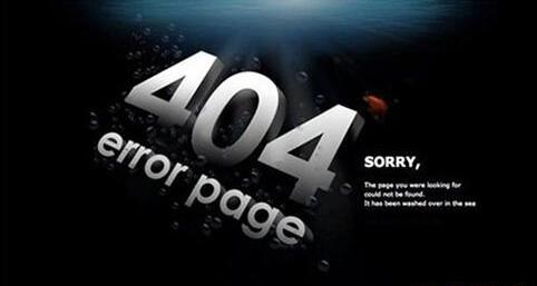 网站错误链接