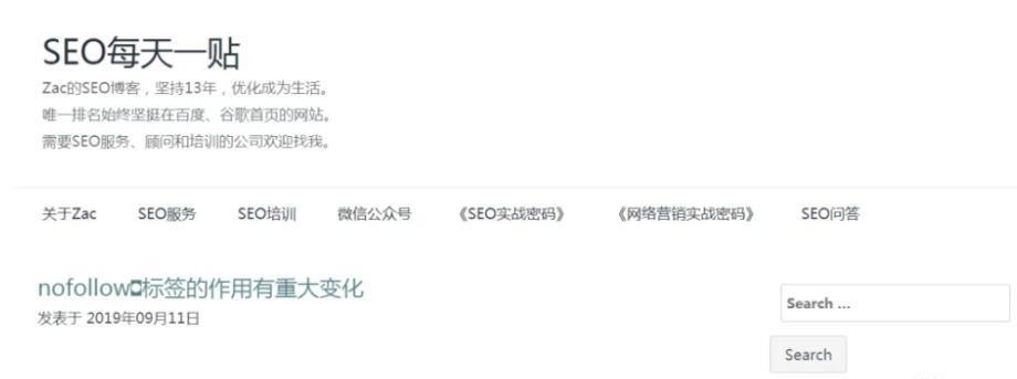 分享seo营销必备学习网站